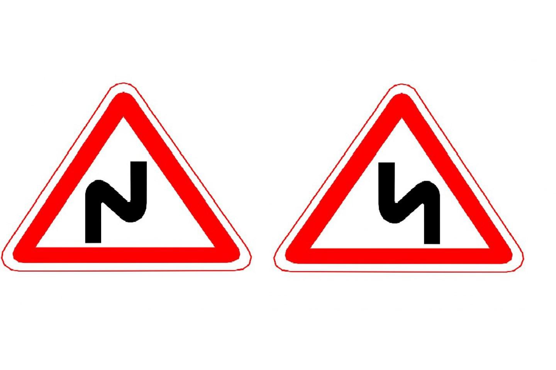 дорожный знак картинка опасный поворот