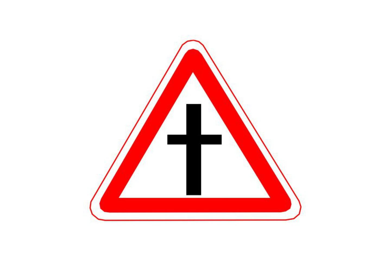 перекрестки со знаком конец главной дороги
