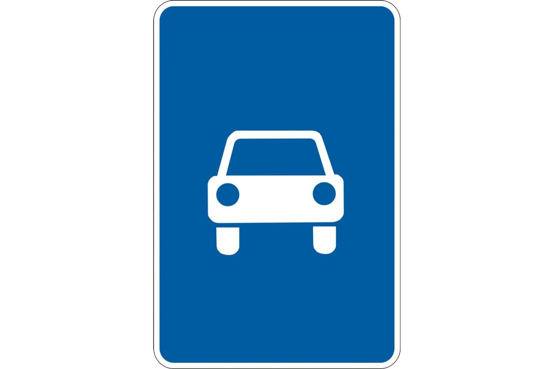 обозначенных знаком 5 3 дорога для автомобилей