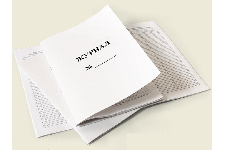 Журнал вечерней школы офсет сшита нитками обложка оклеена бумвинилом